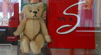 dahs-teddy-bear